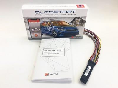 Модуль автосапуска Autostart