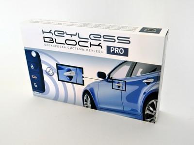 Модуль Keyless Block Pro